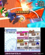 Nintendo-3DS-Mario-amp-Sonic-at-the-London-2012-Olympic-Games-Screenshots-19