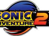 Sonic Adventure 2/Gallery
