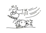 Sketch-Bat-Brain-III