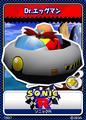 Sonic R 05 Dr. Robotnik