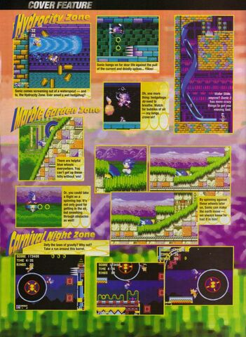File:Game Players Issue 37 February 1994 0041.jpg