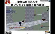 Programacion en Hedgehog Engine 3
