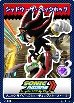 File:Sonic Riders Zero Gravity 12 Shadow the Hedgehog.png
