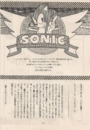 SPEC Sonic 1 page 1