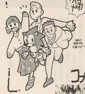 Sonic-&-Dreams-Come-True