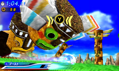 File:Sonic-Generations-3DS-Japanese-Green-Hill-Zone-Screenshots-6.jpg