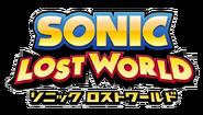 SonicLostWorldLogoJP