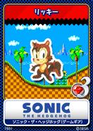 Sonic 1 8 bit karta 10