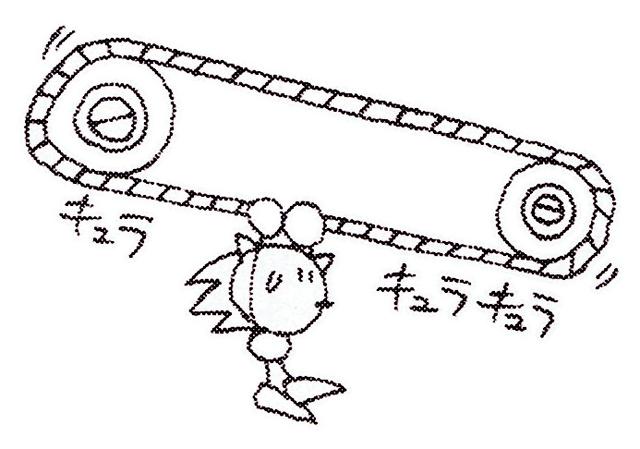 File:Sketch-Hydrocity-Zone-Floating-Conveyor-Belt.png