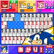 Sonic No 7 Narabe 5