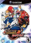 Sonic adv 2 battle box