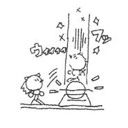 HirokazuYasuharaS&K-14