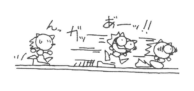 File:HirokazuYasuharaS&K-33.png