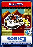 Sonic 2 8bit karta 13
