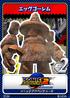 Sonic Adventure 2 - 06 Egg Golem
