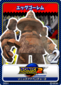 Thumbnail for version as of 21:47, July 14, 2011