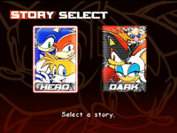 Sonic Adventure 2 DC - story select