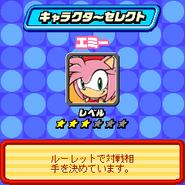 Sonic Reversi Hyper 2
