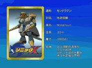 Sonicx-ep48-eye2