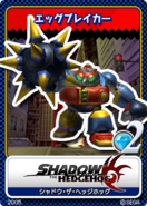 Shadow the Hedgehog - 05 Egg Breaker