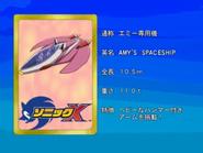 Sonic X karta 146