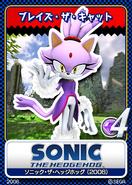 Sonic 06 karta 14