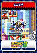 Sonic Advance 3 karta 7
