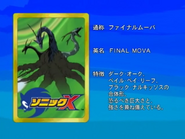 Sonic X karta 149