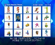 Gems Collection Chaotix Uniformer