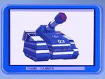 Rhino Cannon Sonic X