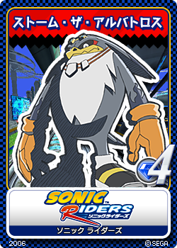 File:Sonic Riders 11 Storm the Albatross.png