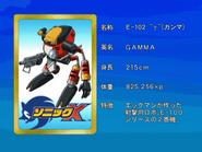 Sonic X karta 56