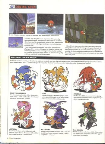 File:Sonicadventure8.jpg