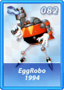 Card 082 (Sonic Rivals)