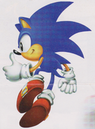 Jam Sonic 3