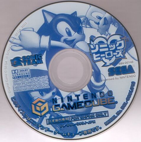 File:Sh-jp-gc-disc.jpg