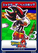 Sonic Battle karta 6
