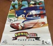 Sonic Jam JP wall scroll