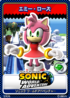 Sonic Unleashed - 10 Amy Rose