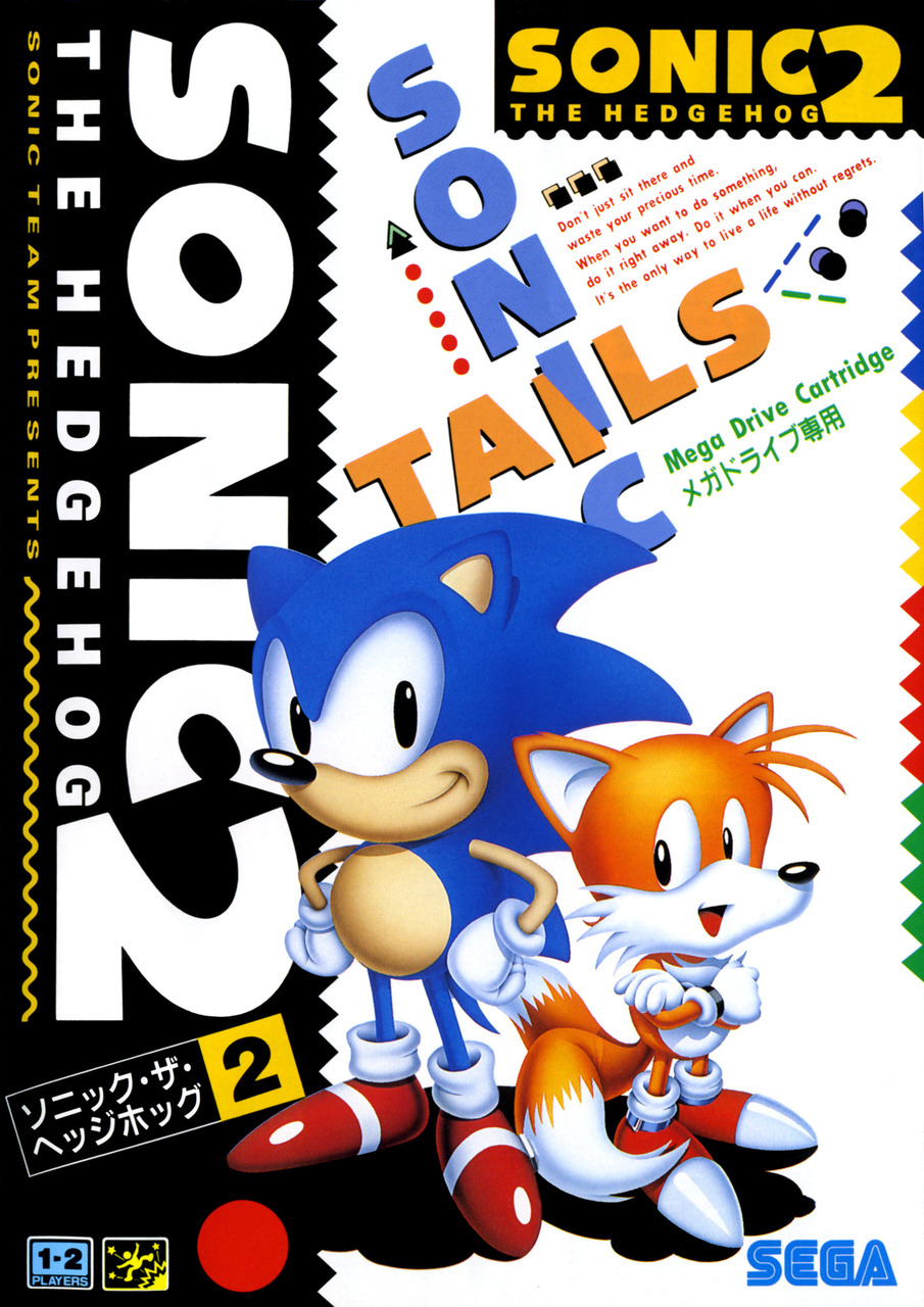 Sonic The Hedgehog 2 Sonic News Network Fandom