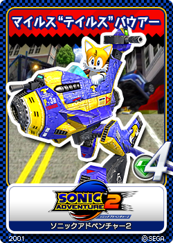 File:Sonic Adventure 2 - 14 Miles Tails Prower.png