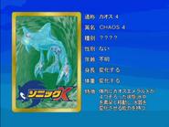 Sonic X karta 55