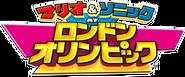 M&S2012 JP Logo