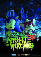 Nightofthewerehog3D