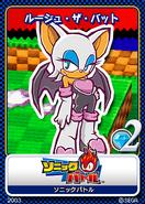 Sonic Battle karta 4
