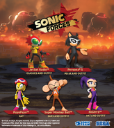 Sonic Forces SegaAtlus Pack