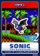Sonic 1991 karta 8