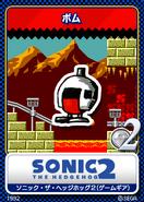 Sonic 2 8bit karta 7