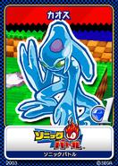 Sonic Battle 01 Chaos 0