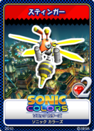 Sonic Colors karta 5